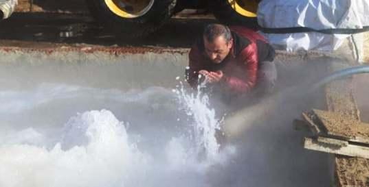 Elazığ da Jeotermal su kaynağı bulundu